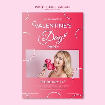 バレンタインの日のテンプレートのためのポスターのコンセプト