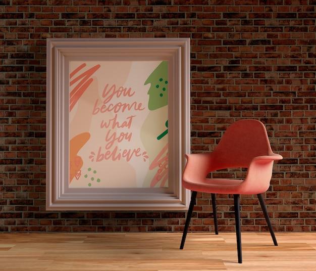 Минималистичная белая картина рама висит на стене