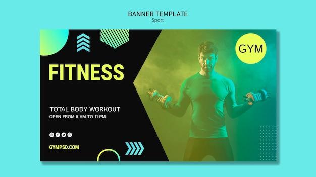 Баннер спортивный бизнес шаблон
