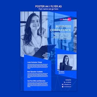 ビジネスの女性とポスターテンプレート