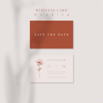 Шаблон свадебной визитки