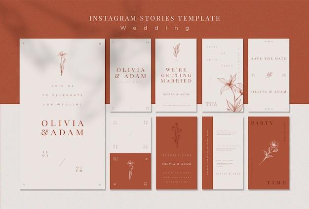 Шаблон элегантных свадебных инстаграм историй