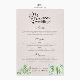 Шаблон минимального свадебного меню