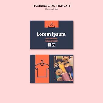 Шаблон визитки в магазине одежды