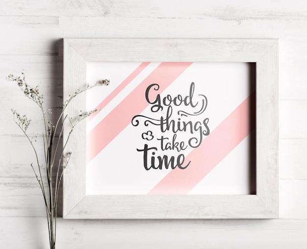 Симпатичная рамка с мотивационной цитатой