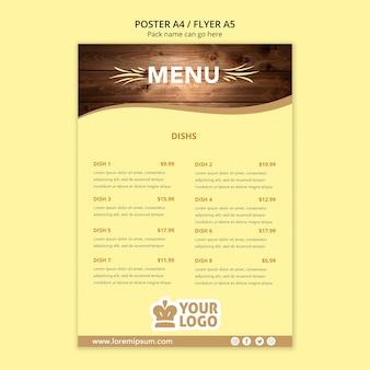 Шаблон меню плаката ресторана