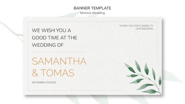 最小限の結婚式の招待状のテンプレート