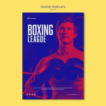 Шаблон плаката бокса мужской спортсмен