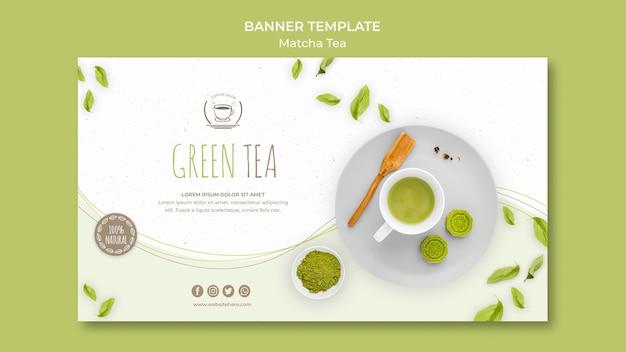 Зеленый чай минималистичный баннер шаблон