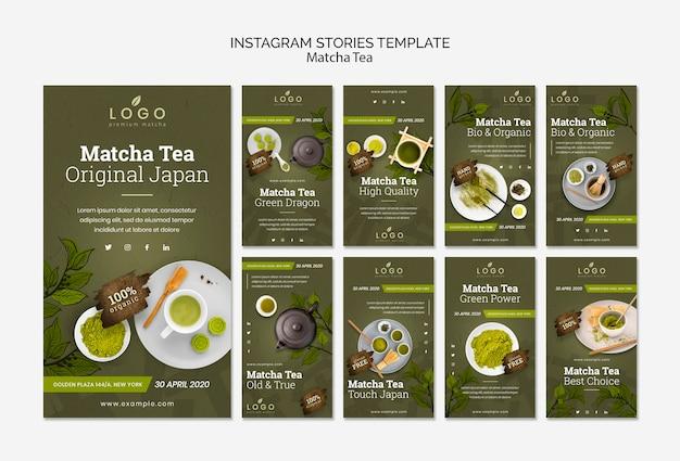 Шаблон истории чая маття инстаграм
