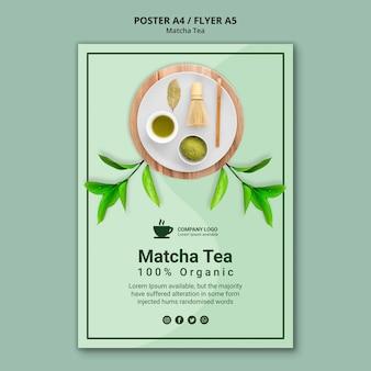 抹茶ティーコンセプトのポスターテンプレート