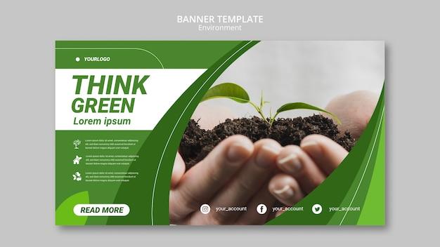 Подумайте зеленый баннер шаблон окружающей среды