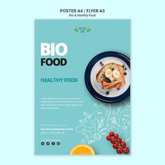 Плакат с шаблоном здоровой и биологической пищи