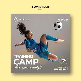 サッカークラブトレーニングキャンプスクエアチラシ