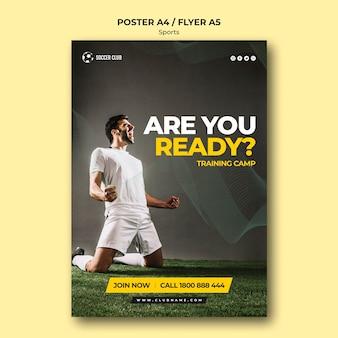 Плакат тренировочного лагеря футбольного клуба