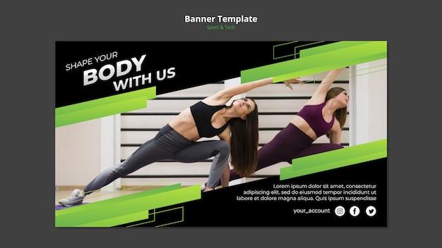 Спорт и техническая концепция баннер шаблон макета