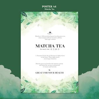 Матча чай постер концепт макет