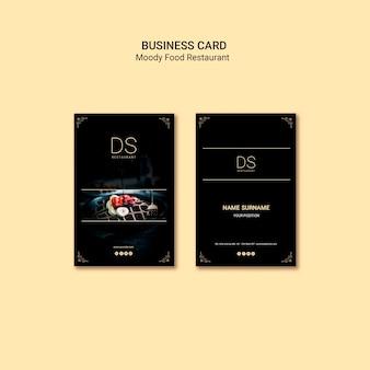 Шаблон визитной карточки ресторана муди фуд