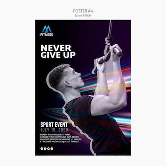 スポーツと技術の動機付けのポスター