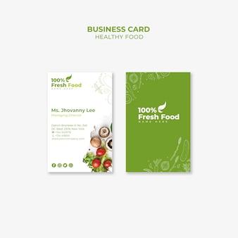 Шаблон пакета визитных карточек ресторана