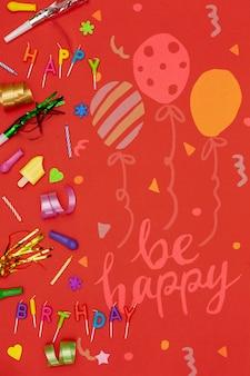 誕生日パーティーの装飾
