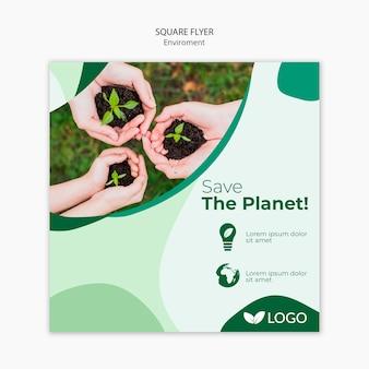 惑星チラシテンプレートを植物と手で保存する