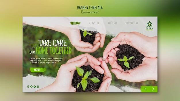 土壌中の植物を保持している複数の手でバナーテンプレート