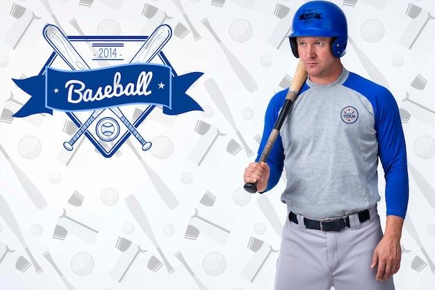 ヘルメットを持つ野球選手の肖像画