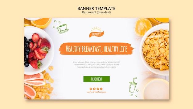 健康的な朝食、健康的な生活のバナーテンプレート
