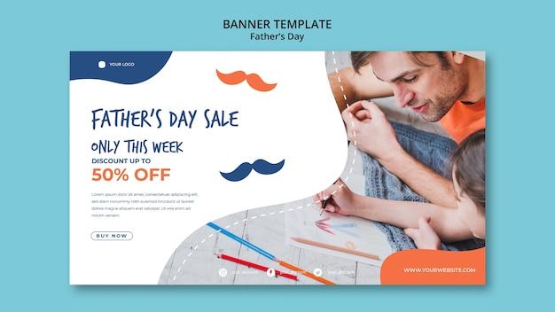 Красочный шаблон баннера день отцов