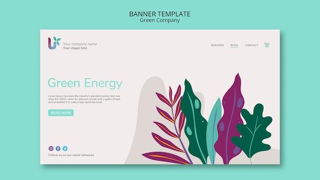 Красочный бизнес баннер шаблон концепции шаблон