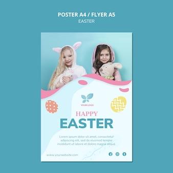 イースターポスターテンプレートに身を包んだ幸せな女性の子供
