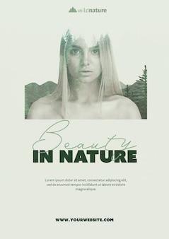 野生の自然の概念を持つテンプレートテーマ