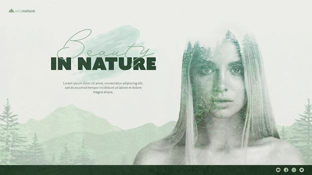 野生の自然をテーマにしたテンプレートデザイン