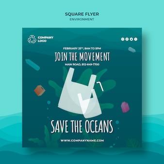 Держите океан чистый квадратный шаблон флаера без пластиковых пакетов
