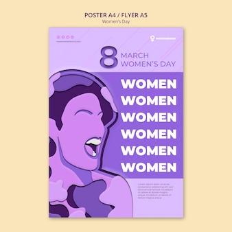 Женщина кричит женский день плакат шаблон