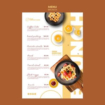 Шаблон меню с темой позднего завтрака