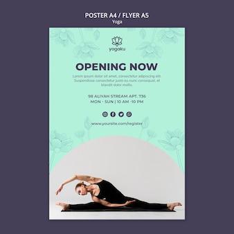 Шаблон постера с дизайном йоги