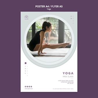 Шаблон постера с темой йоги