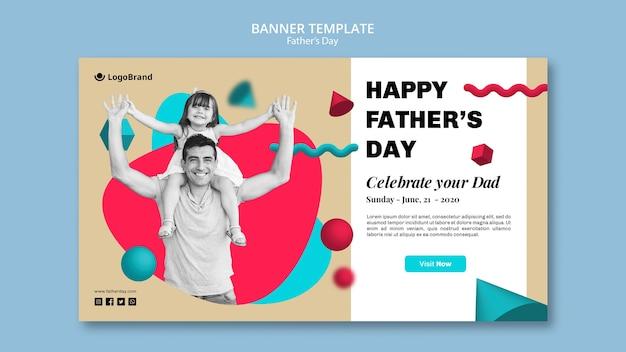 Отпразднуйте шаблон баннера дня вашего отца
