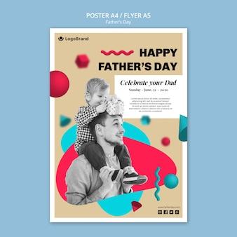 Отпразднуйте шаблон плаката ко дню отца