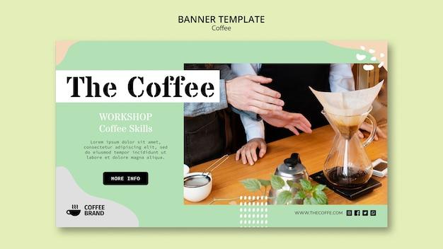 コーヒーコンセプトバナーテンプレート