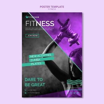 Шаблон плаката концепции фитнеса