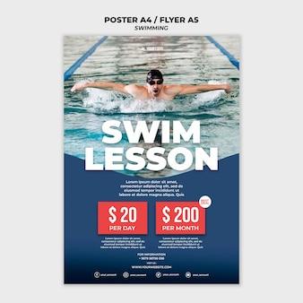 Шаблон постера для уроков плавания