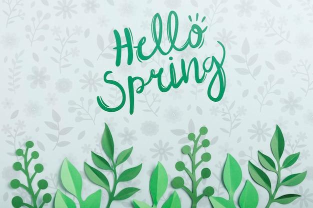 こんにちは春レタリングの背景