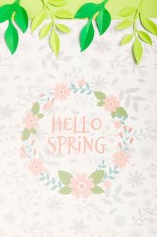 こんにちは春背景フレーム