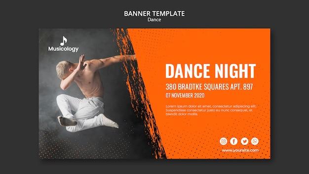 Шаблон баннера музыковедения танцевальной вечеринки