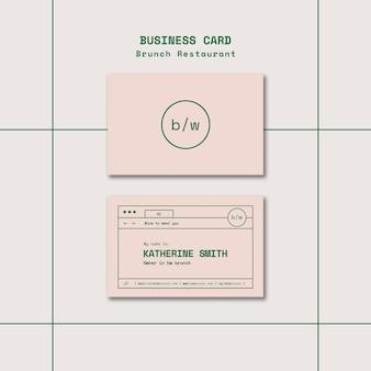 Бранч ресторан шаблон визитной карточки