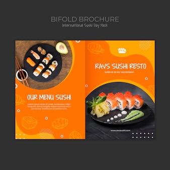 寿司レストランの二つ折りパンフレットテンプレート