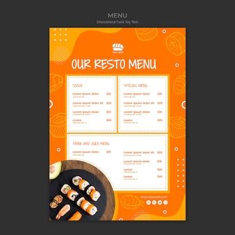 Шаблон меню для суши-ресторана